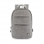 Рюкзак Mark Ryden Oxford MR6320 Gray One-layer
