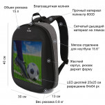 Backpack with LED screen Mark Ryden Pixel MR9798 Gray
