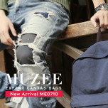 Рюкзак Muzee ME0710 Dark blue