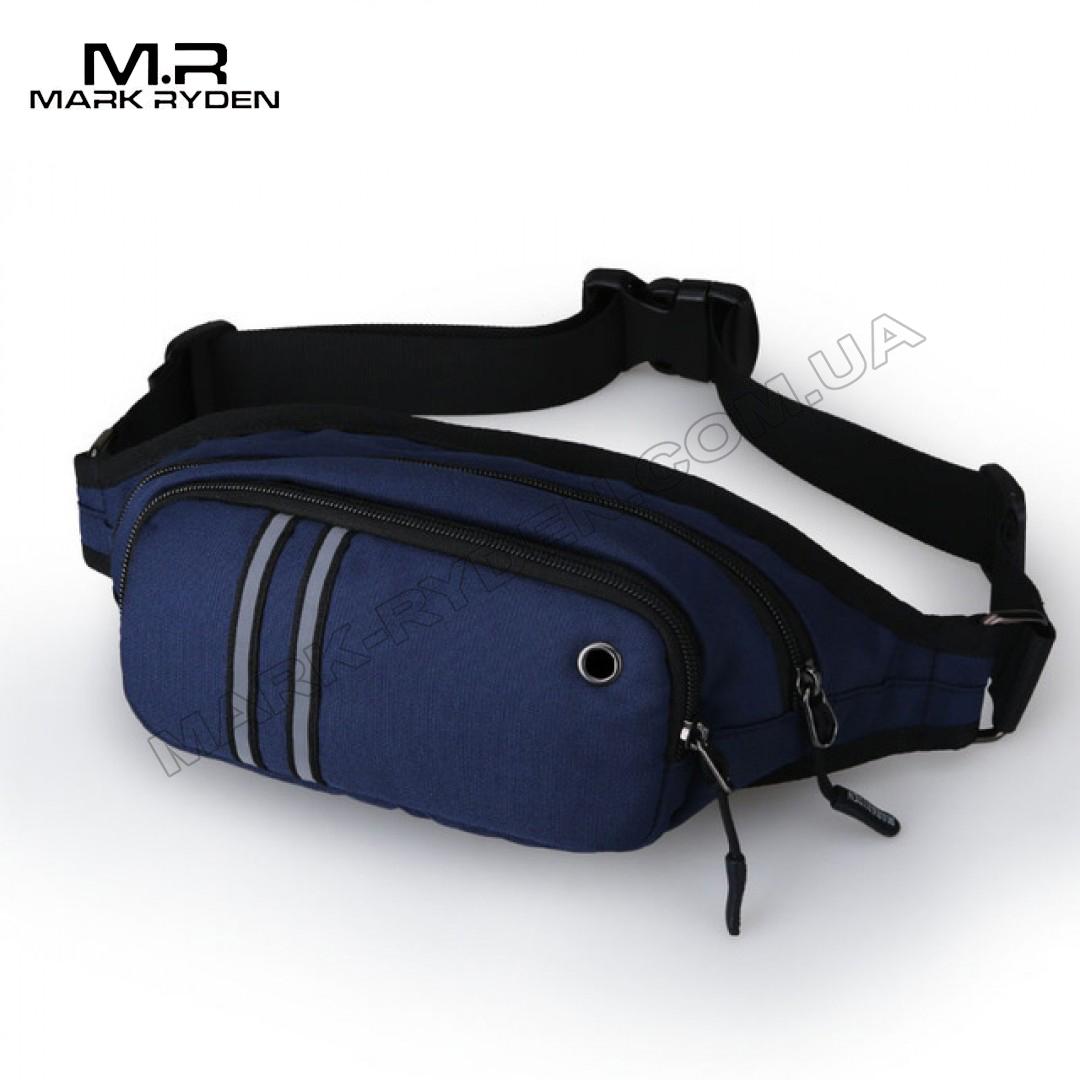 Сумка на пояс Mark Ryden MR5606 Blue